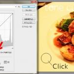 Photoshopで写真の色かぶりを補正する3つの方法