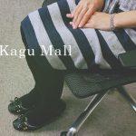 スタッフおすすめ商品~シンクス オールメッシュチェア【型番200011-200013】編~
