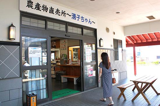 shimizu-m-21