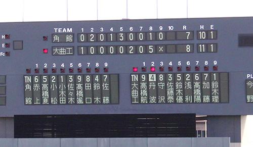 16yoichi-07