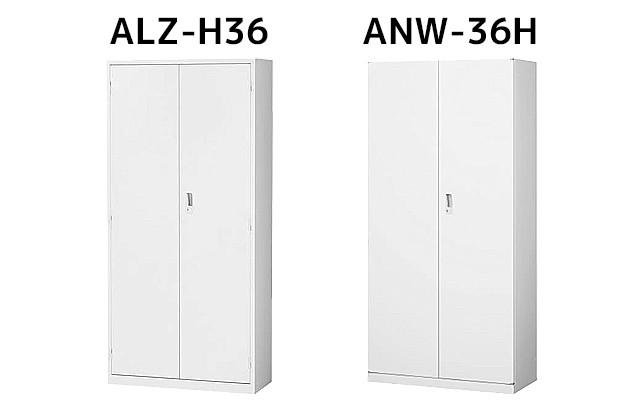 ALZ-ANW01
