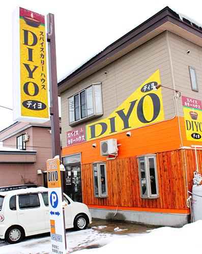 diyo-01