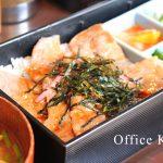 崎さん家 大仙市北長野【みんなでお昼GO飯!!35】